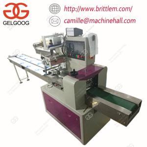 China Automatic Pillow Packing Machine Factory   Professional Vertical Pillow Packing Machine on sale