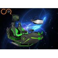 China Double Players Virtual Reality Shooting Simulator Boat Desigh For Kids / Adults Game wholesale
