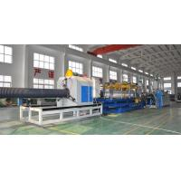 Buy cheap HDPE/PP Double Wall Corrugated Pipe Production Line , Corrugated Pipe Production from wholesalers