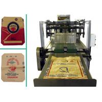 China Automatic Kraft Paper Multiwall Bag Making Machine 4 Colors Synchronized Printing wholesale