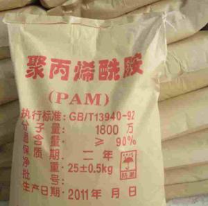 China Polyacrylamide (PAM) Non-ionic,Anionic,Cationic/water treatment plant Anionic polyacrylamide(APAM) on sale