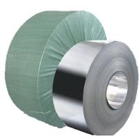 China Hastelloy C2000 Nickel Alloy Strip High Purity 0.4 - 8mm Thickness Cold Rolled wholesale