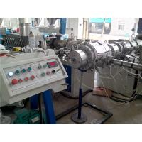 SGS Plastic PE Water Pipe Extrusion Line / PPR Co - Extruder High Output