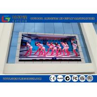 China Outdoor SMD Full Color All Aluminum Video Wall Led Display PH 8mm For Advertising IP68 IP65 B1 wholesale