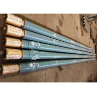 China Directional Drilling Downhole Mud Motor 6 3 / 4 '' 8'' 9 5 / 8 '' High Temperature Resistance on sale