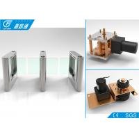 China Electronic Flap Swing Barrier Brushless DC Motor For Access Control Solution on sale