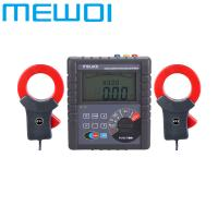 China MEWOI4200-0.01Ω~30.00KΩ AC600A Double Clamp Earth Ground Resistance Tester/Detector wholesale