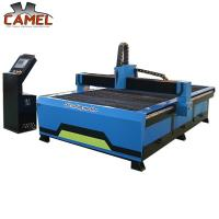China High quality! CAMEL 1325 LGK power cnc plasma cutting machine for steel stainless on sale