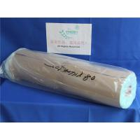 China Automobile Furniture Fiberglass Air Filters G3 EU2 Wet Type Low Compressibility wholesale