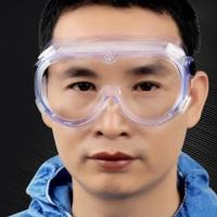 China Good Ventilation Surgical Protective Glasses Medical Eye Goggles wholesale