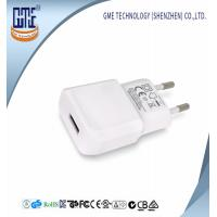 China USB Single Port 5 Volt 2A Wall Universal Travel Charger For Mobile Phone wholesale