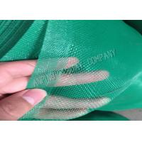 China 14-30 Mesh Insect Screen Netting , Fine Mesh Garden Netting For Reducing Indoor Evaporation wholesale