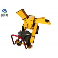 China Heavy Duty Electric Wood Chipper Machine For Agricultural 250 X 190 mm Outlet Dimension wholesale