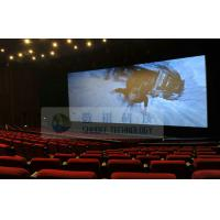 China Popular Mini 4D Motion Cinema Theater , bubble snow rain lighting wind Environmental effects wholesale