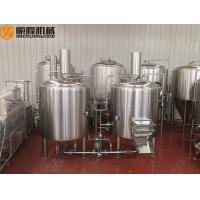 China Stainless Steel 500L Home Brewing Systems wholesale