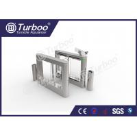 China Precision Fast Speed Gate Turnstile , Security Optical Barrier Turnstiles wholesale