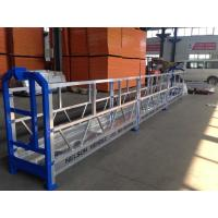 China Exterior Construction Scaffold Working Platforms / Suspended Wire Rope Platform wholesale