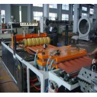 China PVC Roofing Sheet Making Machine Plastic Wave Roof Tile Making Machine wholesale