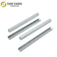 China Furniture hardware length 10 mm 22 gauge upholstery staples 7110 wholesale
