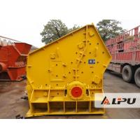 Two Or Three Cavity Stone Impact Crusher / Mine Crushing Equipment For Mining , Highway