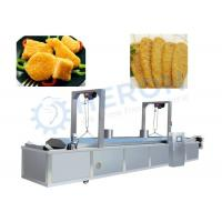 China Factory provide gari fryer/gari frying machine/gari fryer for garri processing machine wholesale