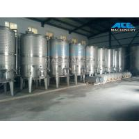 China 3000litres Beer Storage Tank with Dimple Jacket (ACE-FJG-3) wholesale