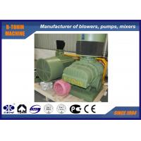 China Vertical type Positive Roots Air Blower , food conveying , belt driven blower wholesale