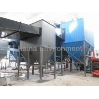 China Multi Cyclone Dust Collector With High Efficient Mist Eliminator wholesale
