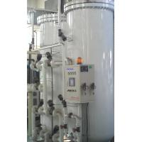 Quality Water Electrolysis Hydrogen Generation Plant For Optical Fiber Enterprises for sale