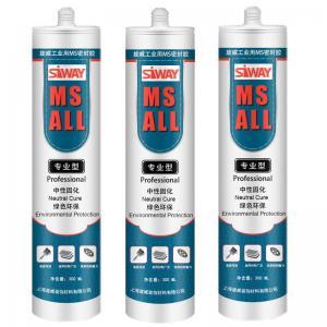 China Anti Polluting Ms Adhesive Sealant , Clear All Purpose Adhesive Sealant on sale