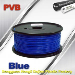 China 3D Pens 0.8KG 1.75mm Polishing Fiament PVB  3d Printer Filament Metal wholesale