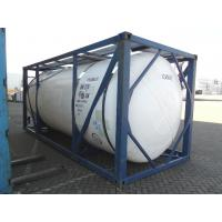 China Refrigerant R1270 Propylene Gas with 99.5% Purity wholesale
