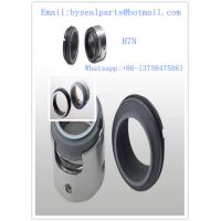 China Popular Burgmann seal H7N mechanical seal for water pump wholesale