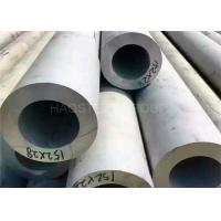China 304 304L 316 Stainless Steel Round Tube / TP316L Seamless Stainless Tube wholesale
