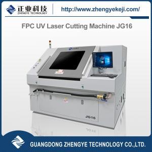 Buy cheap FPC Cutting Machine / FPC Laser Cutting Machine/ FPC Circuit Cutting Machine from wholesalers