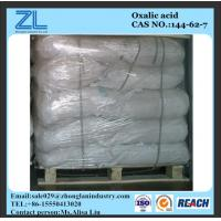 China Leather tanning agent -OxalicAcidwith Purity 99.6% wholesale