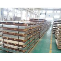 Buy cheap ASTM 304 304L 316L 321 Hot Rolled Steel Plates, NO.1 Surface Storage Tank from wholesalers