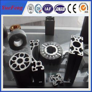 China Custom size aluminum extrusion, hot anodized aluminum profile extrusion round heatsink wholesale