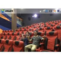 China Intelligentized 4D Cinema Equipment With Cinema Special Effects wholesale