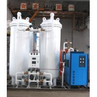 China 10~25Mpa Medical Oxygen Generator For Hospital , Oxygen Generation Plant wholesale