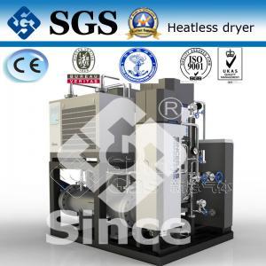 China Heatless Regenerative Desiccant Dryers System5-5000Nm3/H Capacity wholesale
