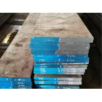China 4Cr13 / 420 / 1.2083 / S136 Stainless Steel Plate Machined Surface Treatment wholesale