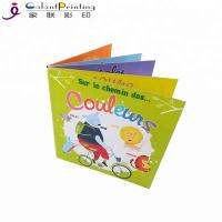 China OEM Print On Demand Book Printing Small Board Books For Toddlers wholesale