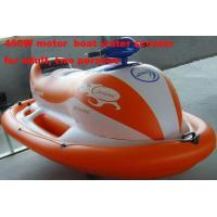 China 450W Water Scooter, Sea Scooter (E-WS01) wholesale