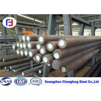 China SAE4140 / 42CrMo Alloy Special Tool Steel Anti Stress Corrosion Cracking wholesale