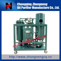 China Turbine oil dehydrator,Turbo Oil Purifier,break emulsion, dewatering, removing particles wholesale