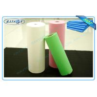 China Hygeian Polypropylene Non Woven Fabric Used as Medical Bedsheet or Surgical Mask wholesale