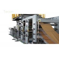 China Full Automatic Kraft Paper Bag Making Machines / Paper Bag Manufacturing Machine wholesale