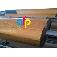 China PET Material Holographic Film Thickness 12 Mic - 26 Mic Over 150 Patterns Optional wholesale
