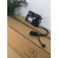 China OEM 68204730AB Air Suspension Parts For Jeep Grand Cherokee WK2 Air Compressor wholesale
